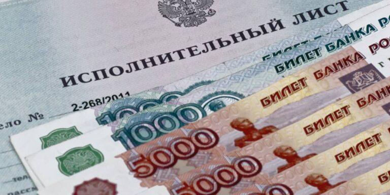 Закон о защите соцвыплат от списания приставами вступит в силу с 1 июня