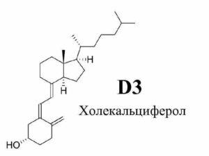 Витамин Д - формула