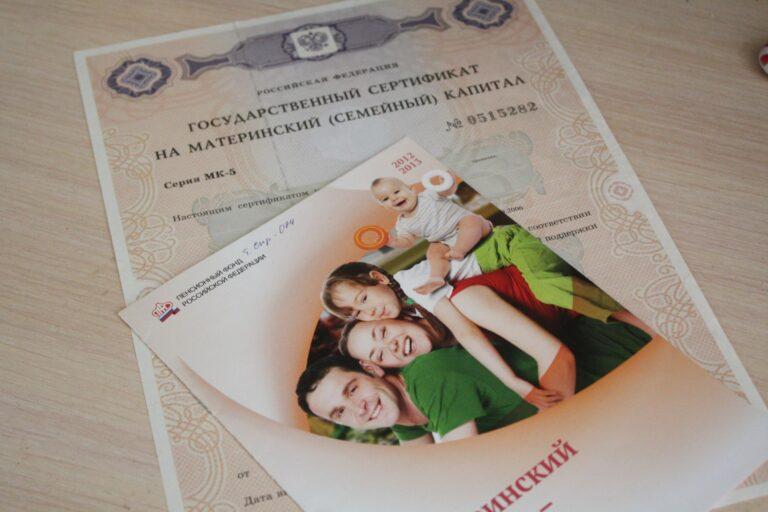 Стало известно, кто будет получать 3 месяца по 5 000 рублей на ребенка в возрасте до 3-х лет