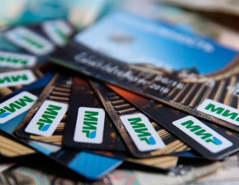 Карты МИР и соцвыплаты 2020: в онлайн банках получателей льгот появится новая карта