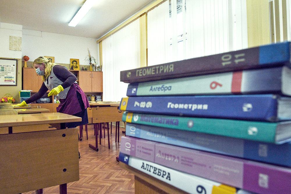 досрочное завершение учебного года в 2020