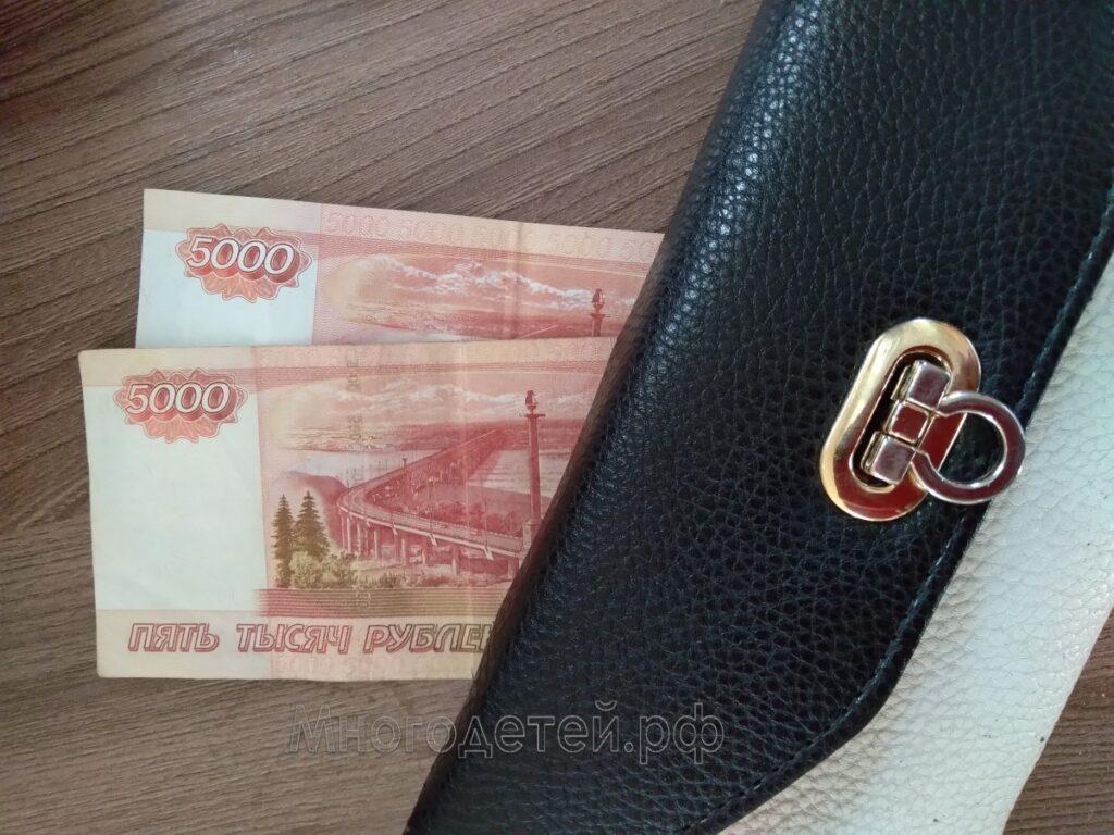 Выплата 10000 рублей на ребенка от 3 до 16 лет