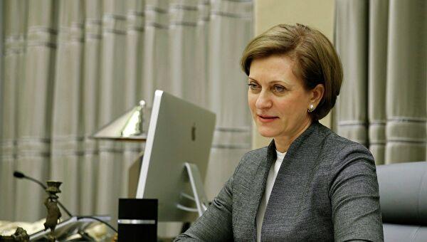 Анна Попова глава Роспотребнадзора