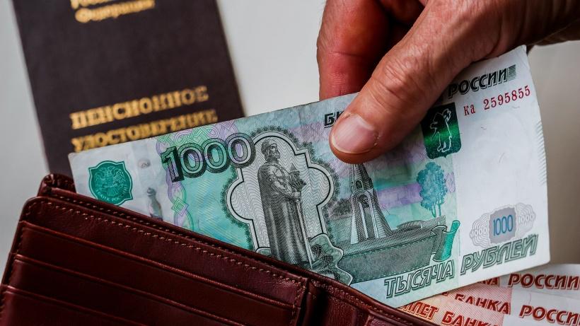Материальная помощь пенсионерам
