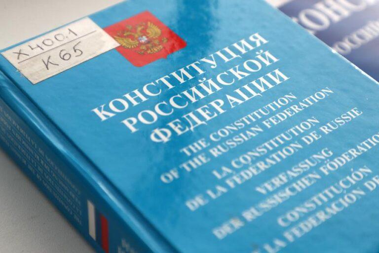 Как в стране проходит голосование по поправкам к Конституции?
