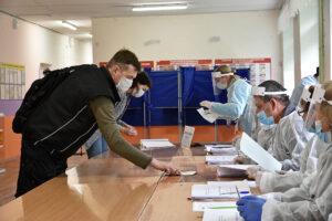 Голосование по поправкам к Конституции РФ
