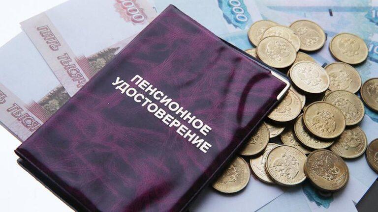 Стоит ли молодым рассчитывать на пенсии от государства или пора начинать копить самостоятельно? Мнения политиков и аналитиков