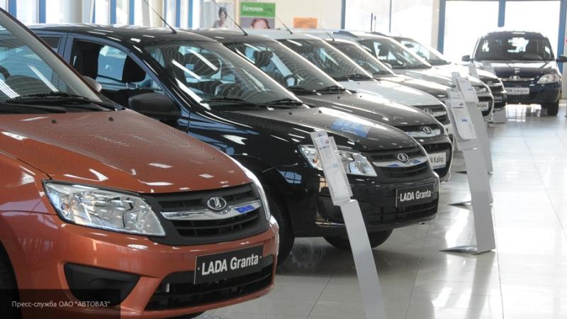 Покупка отечественных автомобилей на льготных условиях