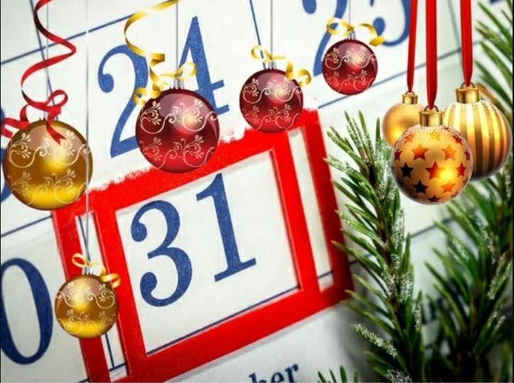 31 декабря выходной день?